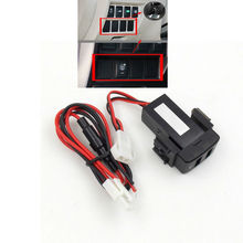 Car Headunit External Media USB Port Plug Charger Charging Connector for Phone Tablet GPS for Nissan Teana Sylphy