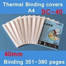 10PCS/LOT SC-40 thermal binding covers A4 Glue binding cover 40mm (350-380 pages) thermal binding machine cover