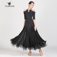New ballroom dance competition dress dance ballroom waltz dresses standard dance dress women ballroom dress S9054