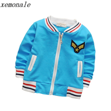 Popular Boys Jacket Pattern-Buy Cheap Boys Jacket Pattern lots ...