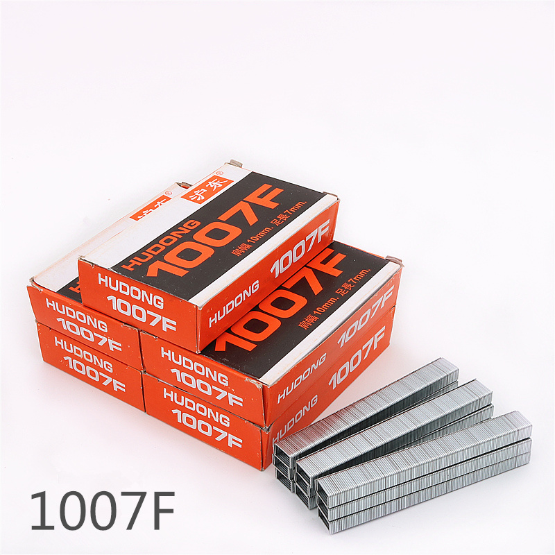 1007F Multipurpose Stapler Staples Wooden Nail About 4000 Pins A Box Binding Paper And Wood