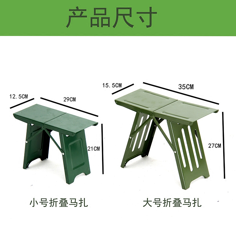 Tremendous Us 15 4 35 Off 2019 Outdoor Folding Chair Aluminum Fishing Portable Travel Beach Camping Small Horse Train Stool In Fishing Chairs From Sports Uwap Interior Chair Design Uwaporg
