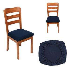 Современный Офисный, кухонный, спандекс, эластичный Чехол для стула, однотонный, защитный чехол для сиденья, прочный, анти-грязный Чехол для ...