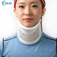 HKJD Rigid Cervical Plastic Collar with Chin Support Bone Care Braces Supports