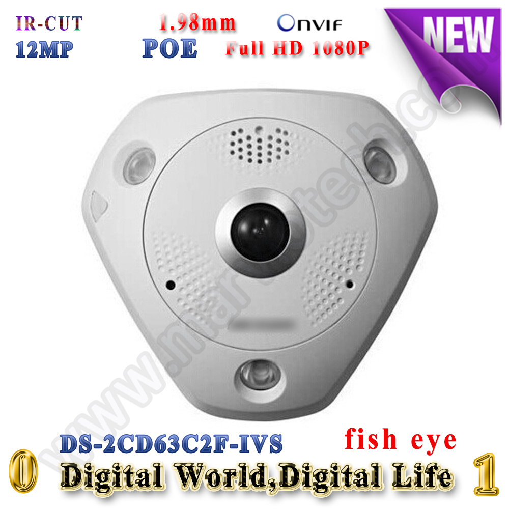 DS-2CD63C2F-IVS 12MP Fisheye IP Camera  Up to 4000X3072 360 Degree cctv camera  Mic Speaker Built in Dual Audio security camera eaton ivs katalog