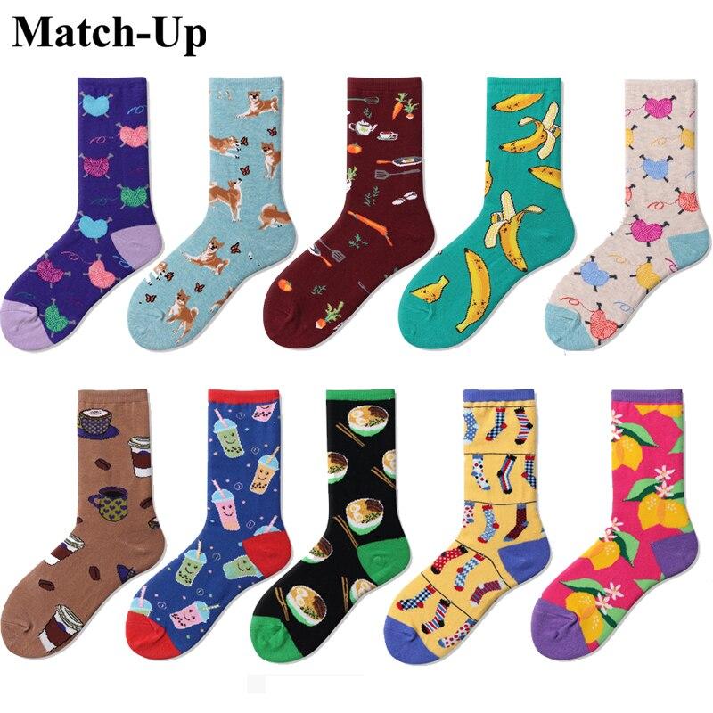 Сочетающиеся женские хлопковые забавные Разноцветные носки из чесаного хлопка с героями мультфильмов 10 пар/лот