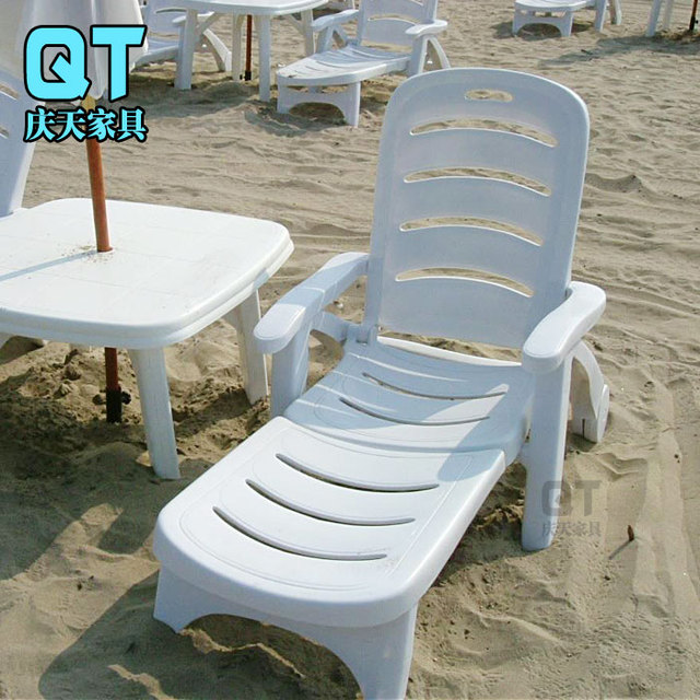 White Beach Loungers Indoor And Outdoor Balcony Lying Bed Pool Lounge Chair  Portable Folding Chair Plastic