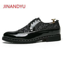 Height Increase Leather Shoes Men JINANDYU Brand Patent Shiny Wedding Gold Brogue Oxford Elevator for