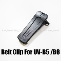 עבור baofeng XQF 10 יח חזרה Belt Clip עבור Baofeng UV-B5 UV-B6 888S שני הדרך רדיו (4)