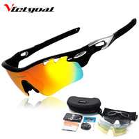 VICTGOAL Polarized Cycling Glasses Unisex TR90 Bicycle Sunglasses Outdoor Sport MTB Fishing Running Cycling Bike Eyewear