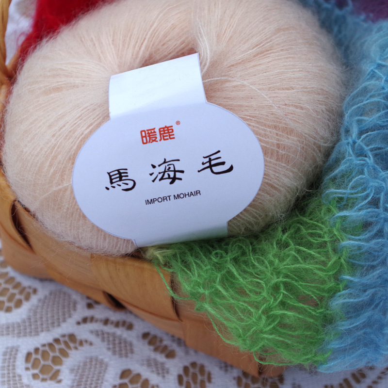 Super Soft Thin Mohair Yarn 10 Balls/250g Baby Skin-Friendly Hand Knitting Angora Cashmere Wool Sweater Coat 2mm Crochet Yarn