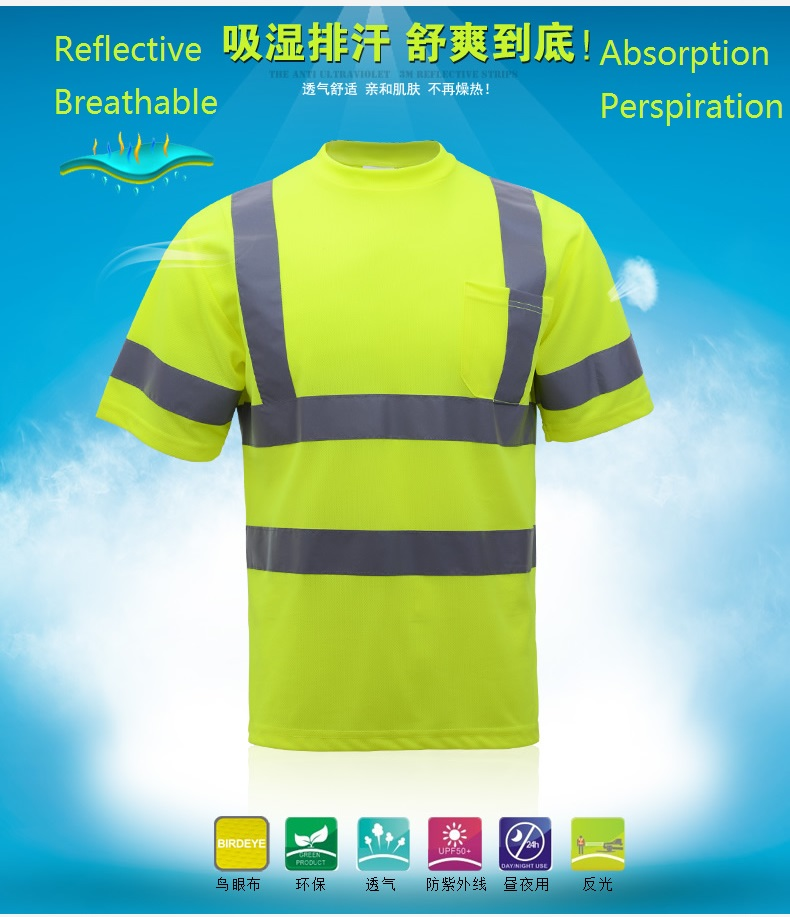 Breathable fluorescent reflective T-shirt traffic safety warning reflective clothing custom tailored construction cycling jersey tailored