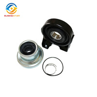 ELISHASTAR One set Touareg Cayenne Driveshaft Center Support Bearing Boot Kit 03 10/95542102012 7L6521102D 7L6521102P