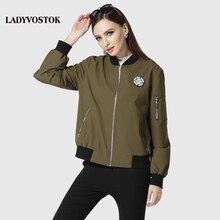 LADYVOSTOK женский пальто случайных ветровка мода женский случайные короткие хаки личности парка женская  17-100