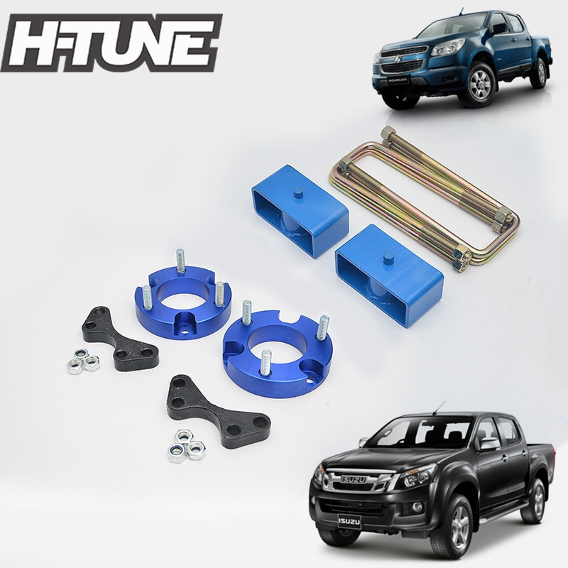 H-TUNE Raise 2 Front & Rear Suspension Ubolt Block Lift Kits for D-max 2012+ 1pcs rubber sleeve for air suspension spring repair kits landrover discovery 3 front oem rnb501580