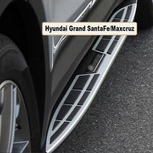 Для Hyundai Maxcruz Grand SantaFe 2013-2017 Автомобиля Подножки Авто Подножка Бар Педали Высокое Качество, Оригинальный Дизайн Nerf Бары