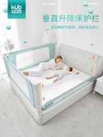 Регулируемая по высоте кровать забор детская небьющаяся кровать с загородкой перегородка детская кровать 1,8 2 метра универсальный вертикал