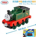 1:64 new style die cast  1 : 64 Diecast model Thomas and friends with hook trainmaster whiff
