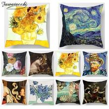Fuwatacchi Van Gogh pintura cubierta de cojín estampada planta girasol almohada cubierta sofá silla decoración del hogar fundas de cojines cuadrados