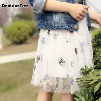 2019 new children's clothing girls casual knit skirt bottoming pearl princess tutu skirts wild child skirt