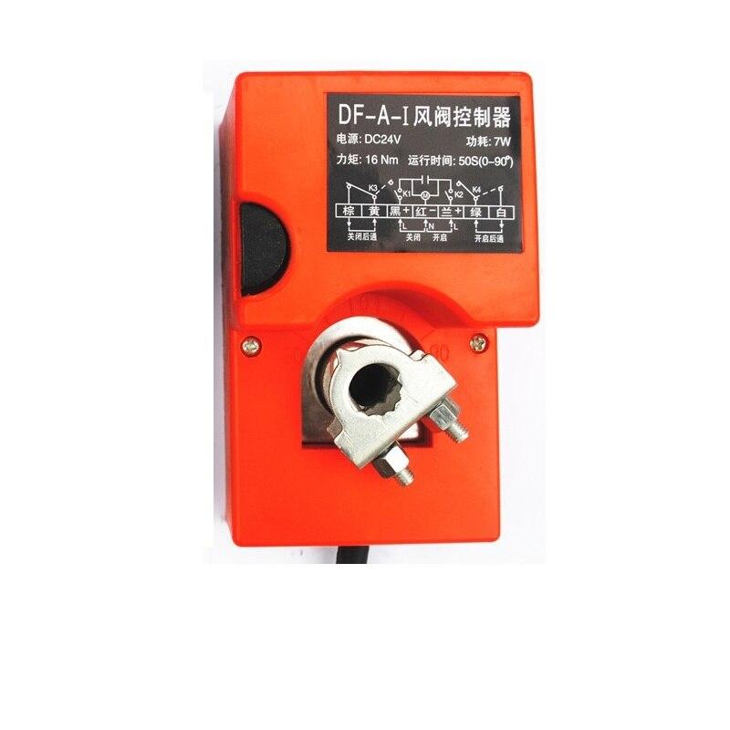 DF-A-I damper controller electric manual actuator AC220V/DC24V air valve damper actuator switch for ventilation pipe valve