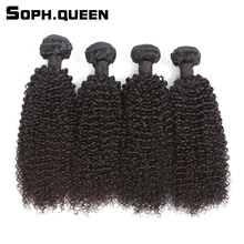 Soph queen Hair Unprocessed Virgin Hair Bundles Weave Kinky   Curly Human Hair Bundles Extension Salon Hair PCT 15%