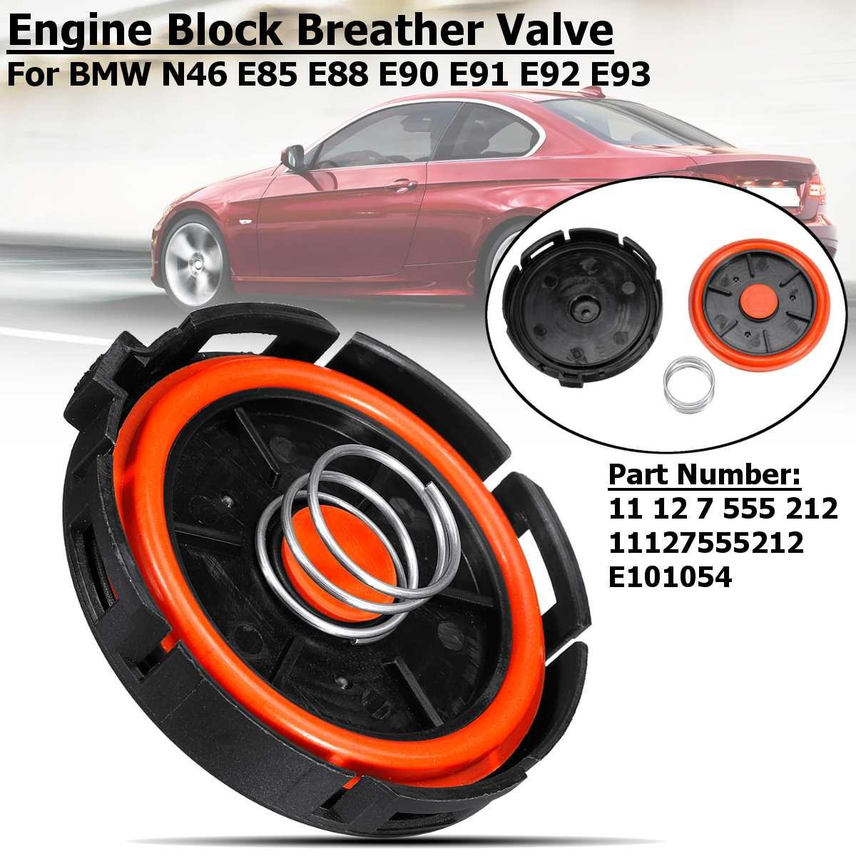 Araba aksesuarları motor bloğu havalandırma vakum kontrol Valve11127555212 BMW N46 E81 E82 E84 E85 E87 E88 E90 E91 E92 e93