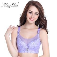 MengShan Large and thin bra Lace breast wipe Comfortable CDE cup for women lingerie femme Close two steel bras big size