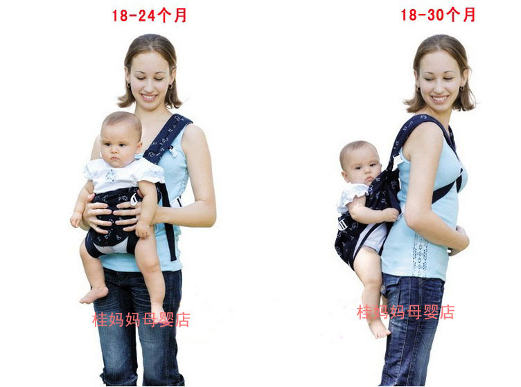 baby carrier 6 months