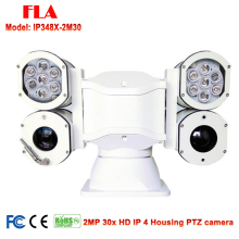 2MP 1080p 30x Optical Zoom 500m Night Vision 4 Housing PTZ HD IP Camera For Public Security Surveillance