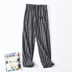 Мужские длинные штаны для сна, тонкие хлопковые штаны, Мужские штаны для сна