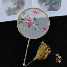Suzhou Birds embroidery palace fan pure hand boutique double-sided group Chinese style