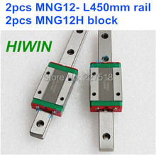 Miniature MGN12 450mm 12mm linear slide :2pcs MGN12 L-450mm + 2pcs MGN12H carriage for CNC X Y Z Axis 3d printer part