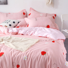 4-piece Bedding Set Autumn and Winter Sanding Quilt Cover
