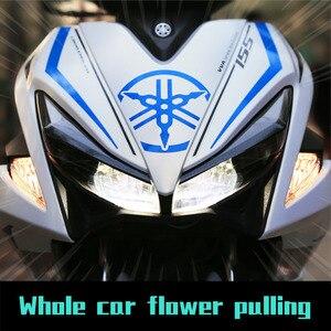 Image 4 - Motorcycle car Whole car flower pulling Body sticker For Yamaha NVX AEROX 155