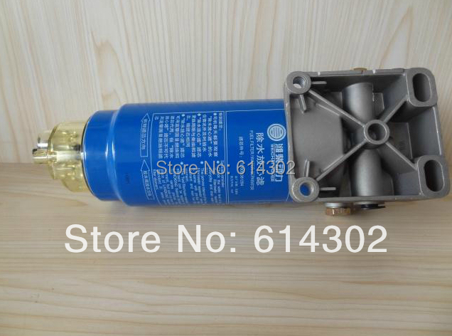 Weichai engine parts-fuel filter /water separator assembly /Parts No. 6 1 2 6 00081 4 9 3 hot sales aliexpress no 1 12v 75w diesel oil water separator heater diesel engine preheater