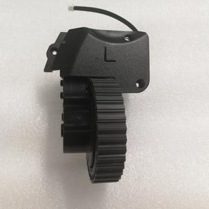 Image 3 - Left wheel engine for robot vacuum cleaner Parts ilife a4s a4 A40 robot Vacuum Cleaner ilife a4 Including wheel motors