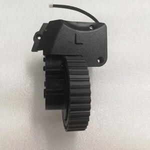 Image 3 - اليسار عجلة المحرك ل جهاز آلي لتنظيف الأتربة أجزاء آي لايف a4s a4 A40 جهاز آلي لتنظيف الأتربة آي لايف a4 بما في ذلك عجلة المحركات