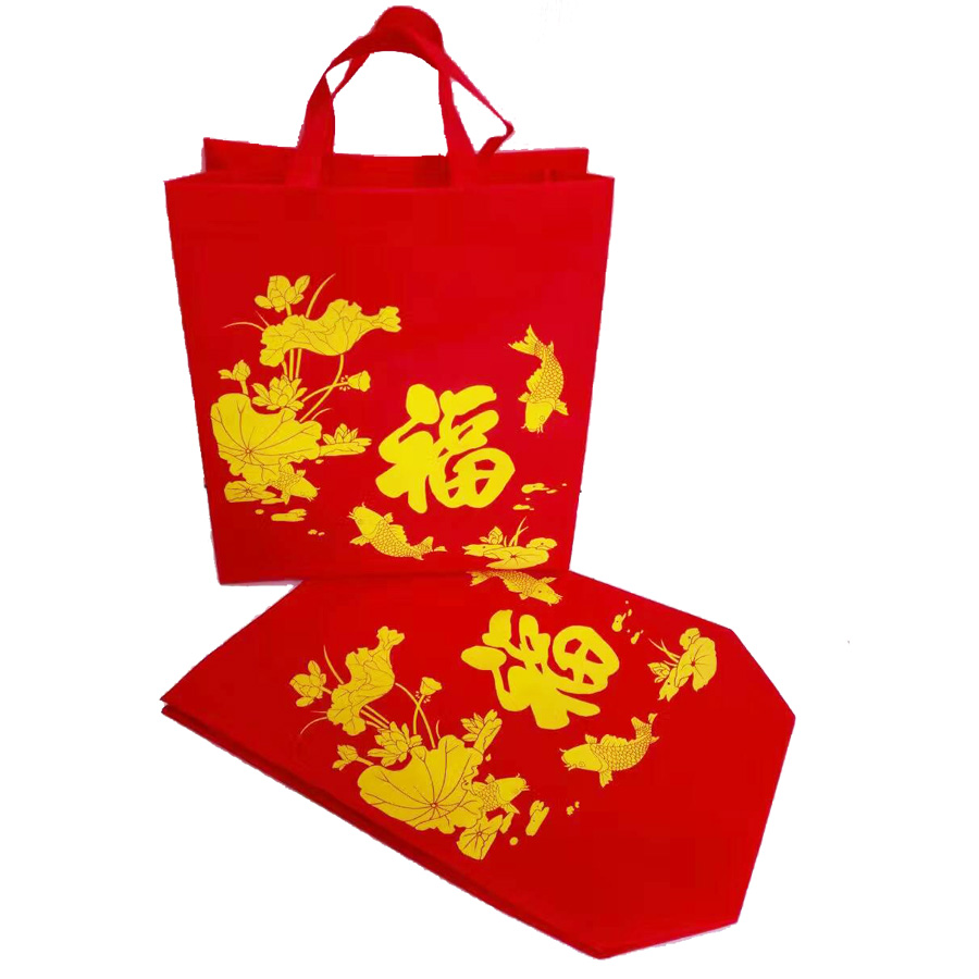Wholesale 100pcs/lot 2017 CandyBag China new year luckybag ...