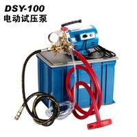100 в 350 Вт DSY 100 10Mpa 220 кг шланг гидравлический высокого давления тесты насос