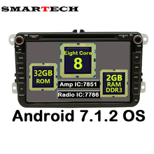 SMARTECH 8 Core 2 Din Android 7.1.2 VW Stereo Radio 2G RAM 32G ROM 2Din Car DVD Player For VW Skoda POLO GOLF PASSAT CC JETTA