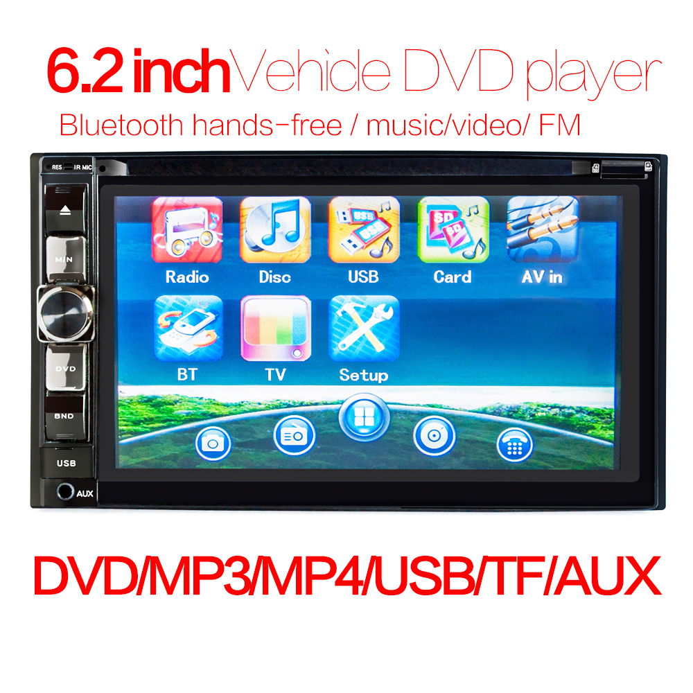 Universal 6.2 inch 2 Din Car DVD HD Touch Screen FM Bluetoth Mirror Link Car Multimedia MP5 Player car accessories image