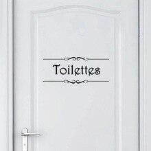 Vintage francés Porte Salle de bain toilette pegatina de pared decoración de baño Puerta de baño vinilo calcomanía decoración de pared