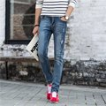 Winter Korean men's jeans a young men pants Fashion Brand Mens Skinny Jeans For Man  top quality  PU810
