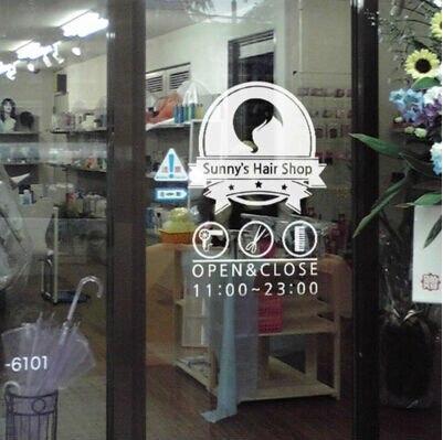 coiffure vitrine verre salon de coiffure cosmetiques boutique decoration decal stickers muraux peut etre modifie heures dans stickers muraux de maison