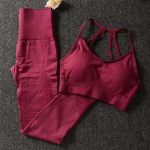 Gym 2 Piece Set Workout Clothes for Women Sports Bra and Leggings Set Sports Wea