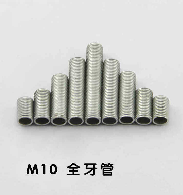 Metric M10 teeth hollow screw tube Galvanized flat tube Pipe screw Lighting accessories Wholesale