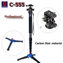 C 555 الكربون الألياف المحمولة المهنية SLR الرقمية كاميرا monopod السفر التصوير قوس الهيكل و الكرة رئيس حزمة