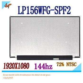 Original 144hz LCD screen 72% NTSC micro edge LP156WFG-SPF2 LP156WFG SP F2 LGD05C0  15.6 inch Ips LCD display 40pin