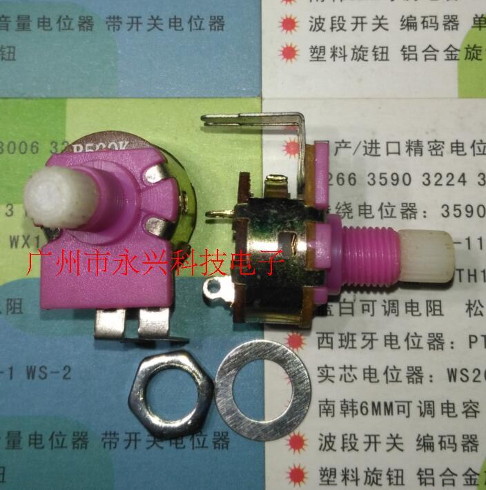 Потенциометр WH149 с переключателем B500K B504 светильник световая панель с регулировкой скорости, с чашей 2P и гайкой